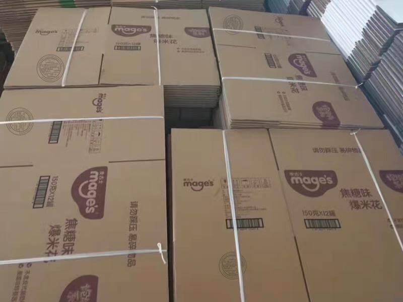 movie sponsor- Shanghai custom packaging co ltd 2