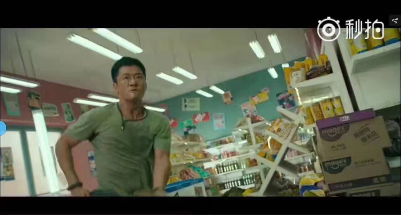 movie sponsor- Shanghai custom packaging co ltd 3