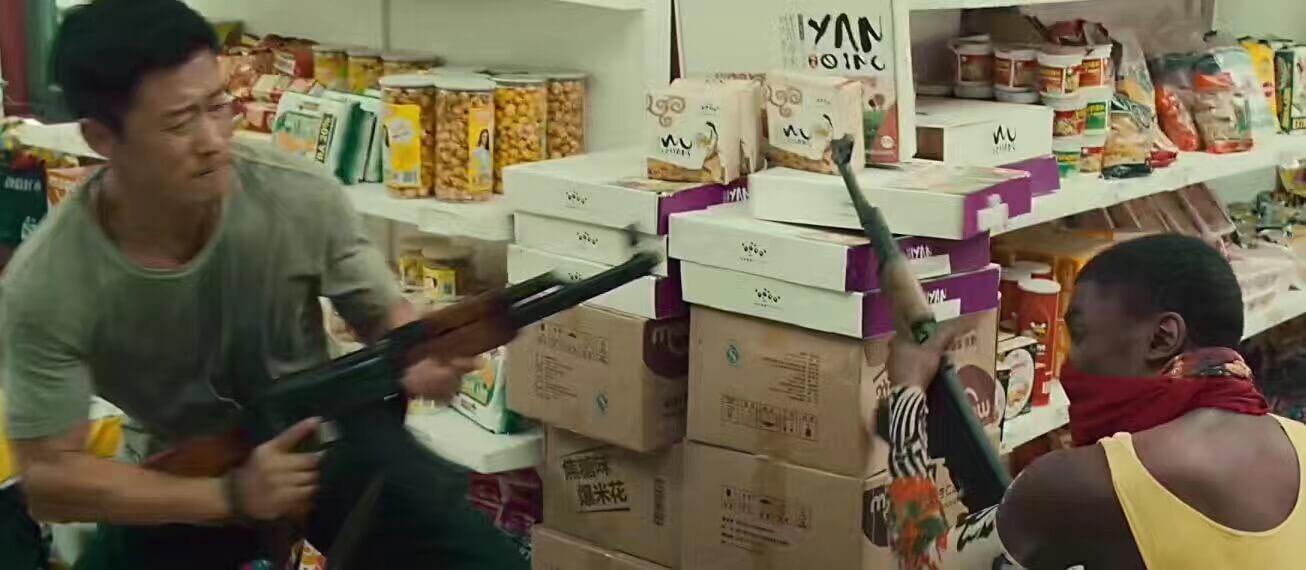 movie sponsor- Shanghai custom packaging co ltd