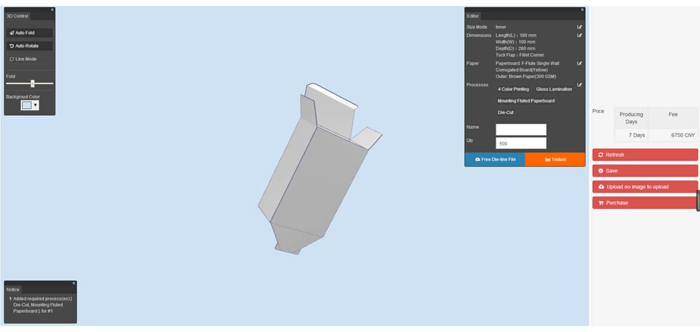 3D demonstration for packaging box design work