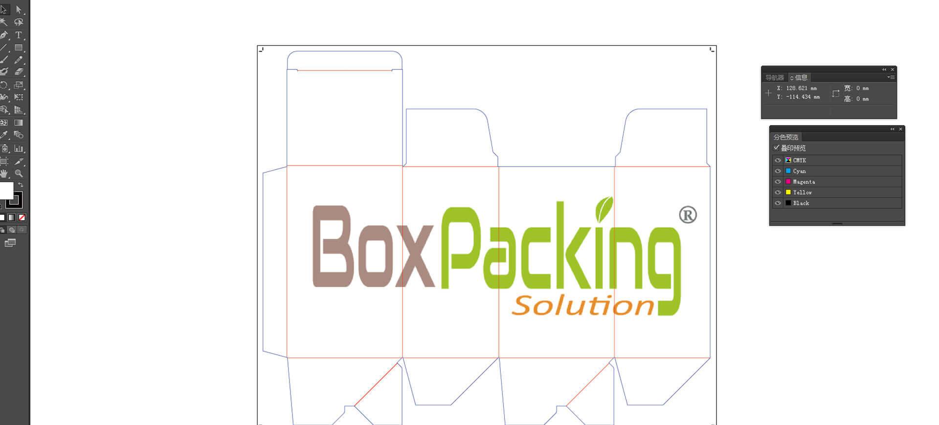 Auto bottom cosmetic packaging design