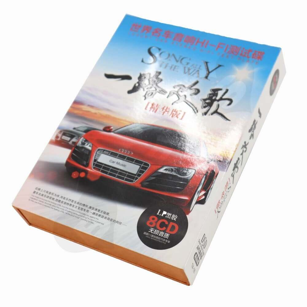 Car CD Present Packaging Box with Magnetic Closure and Printed Sleeve side view one