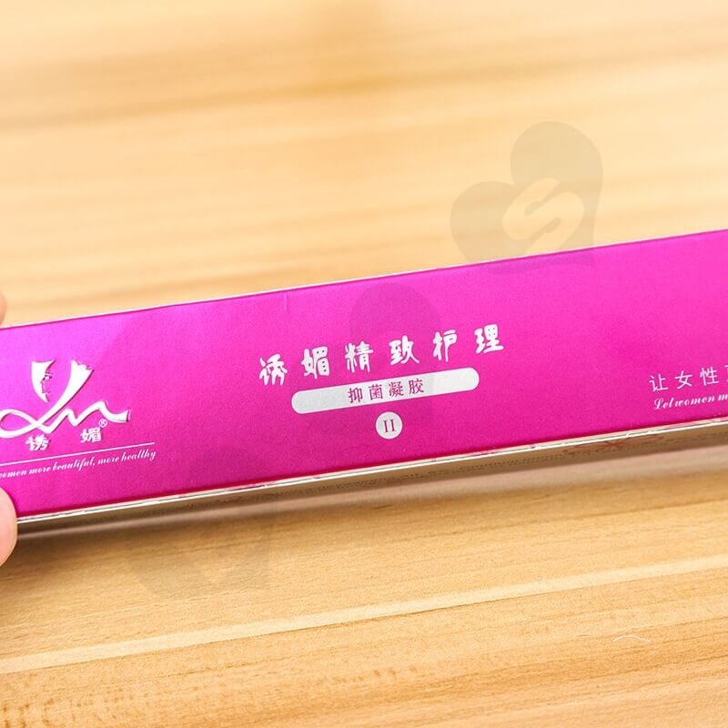 Color Printed Paperboard Box For Bacterial Gel side view two