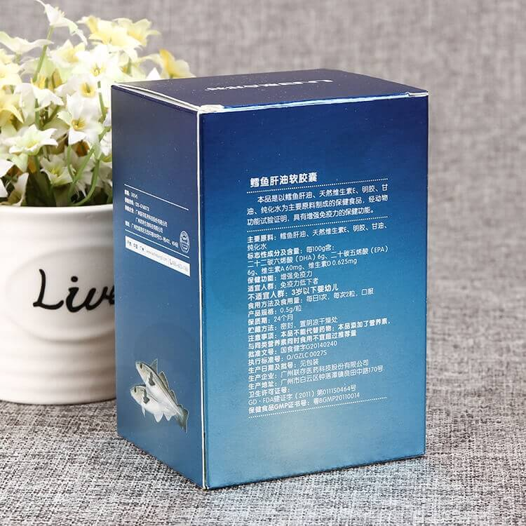 Custom Cardboard Box For Healthy Cod Liver Oil Capsule side view four
