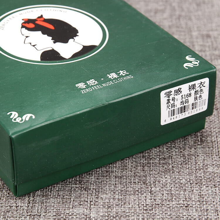 Custom Cardboard Packing Box For Woman Clothing side view two