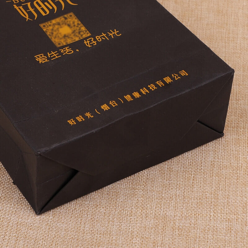 Custom Gold Foil Stamping Paper Shopping Bag side view three