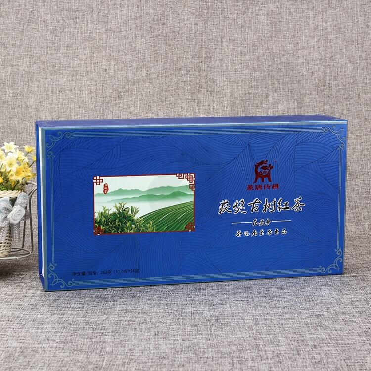 Custom Magnetic Closure Gift Box For Tea side view one