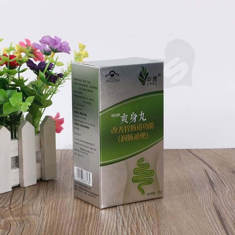 Custom Printed Cardboard Box For Intestine Drugs side view one