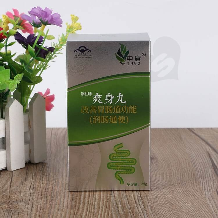 Custom Printed Cardboard Box For Intestine Drugs side view three
