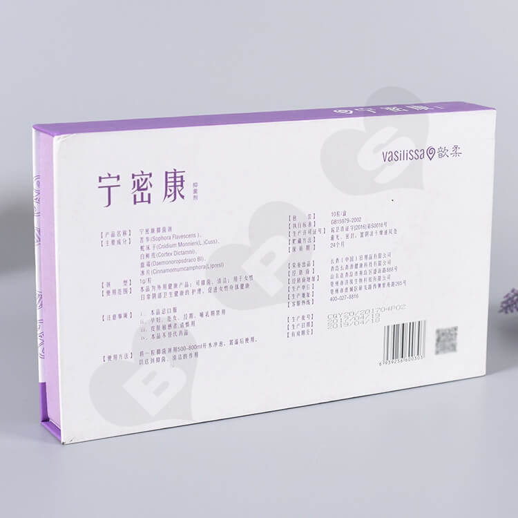 Custom Printed Magnetic Closure Gift Box For Skin Bacteriostatic Agent side view five