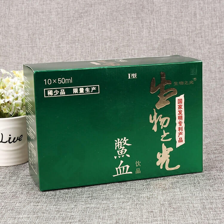 Custom Printed Packaging Box For Health Products side view three