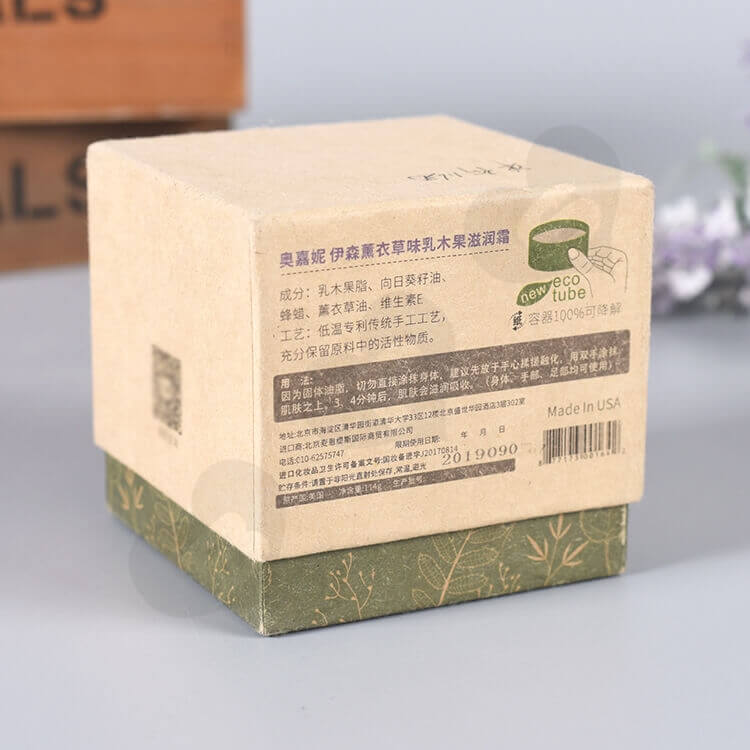 Kraft Cardboard Gift Box For Organic Shea Cream side view five