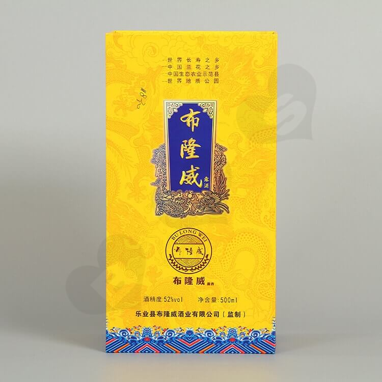 Luxury Double Side Printing Cardboard Box For Liquor side view four
