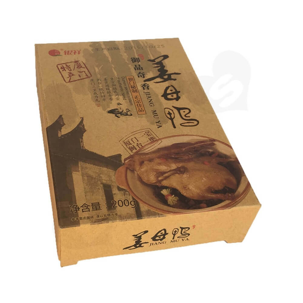 Offset Printed Meat Packaging Box (1)