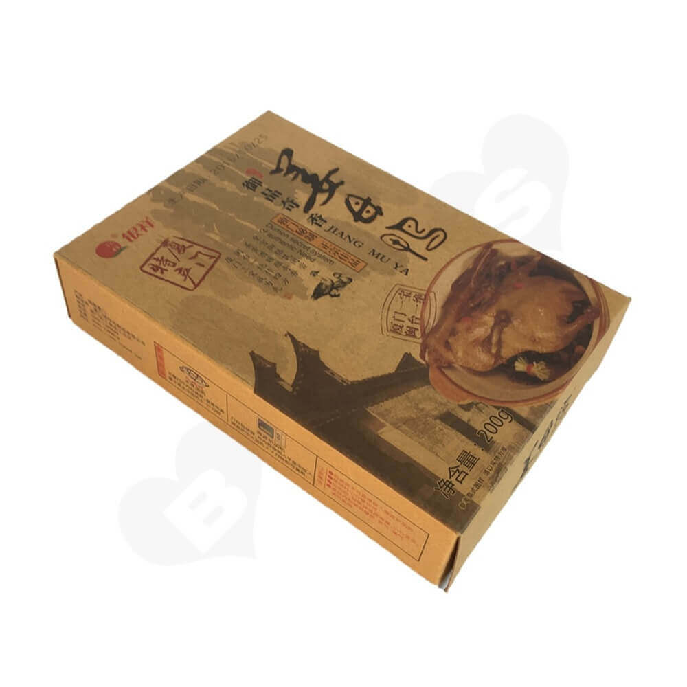 Offset Printed Meat Packaging Box (2)