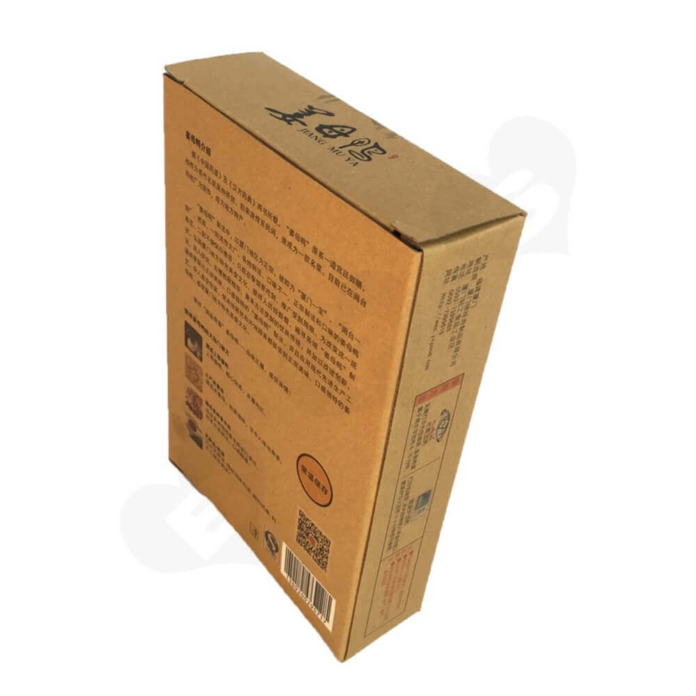 Offset Printed Meat Packaging Box (4)