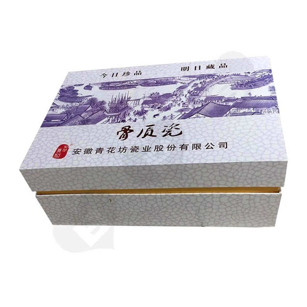 Porcelain Set Packaging Box Sideview Two