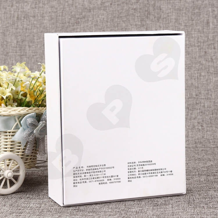 White Rigid Gift Box For Medical Appliances side view three