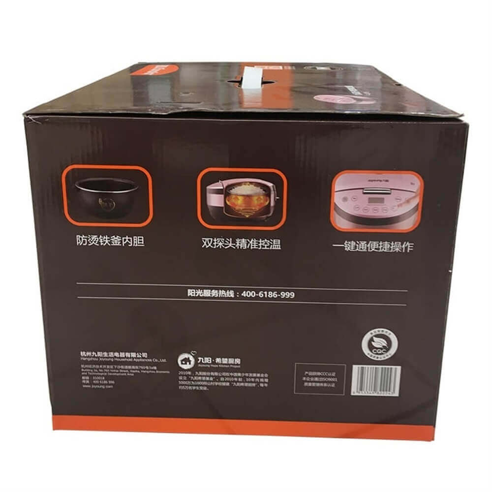Rice Cooker Packaging Box 4