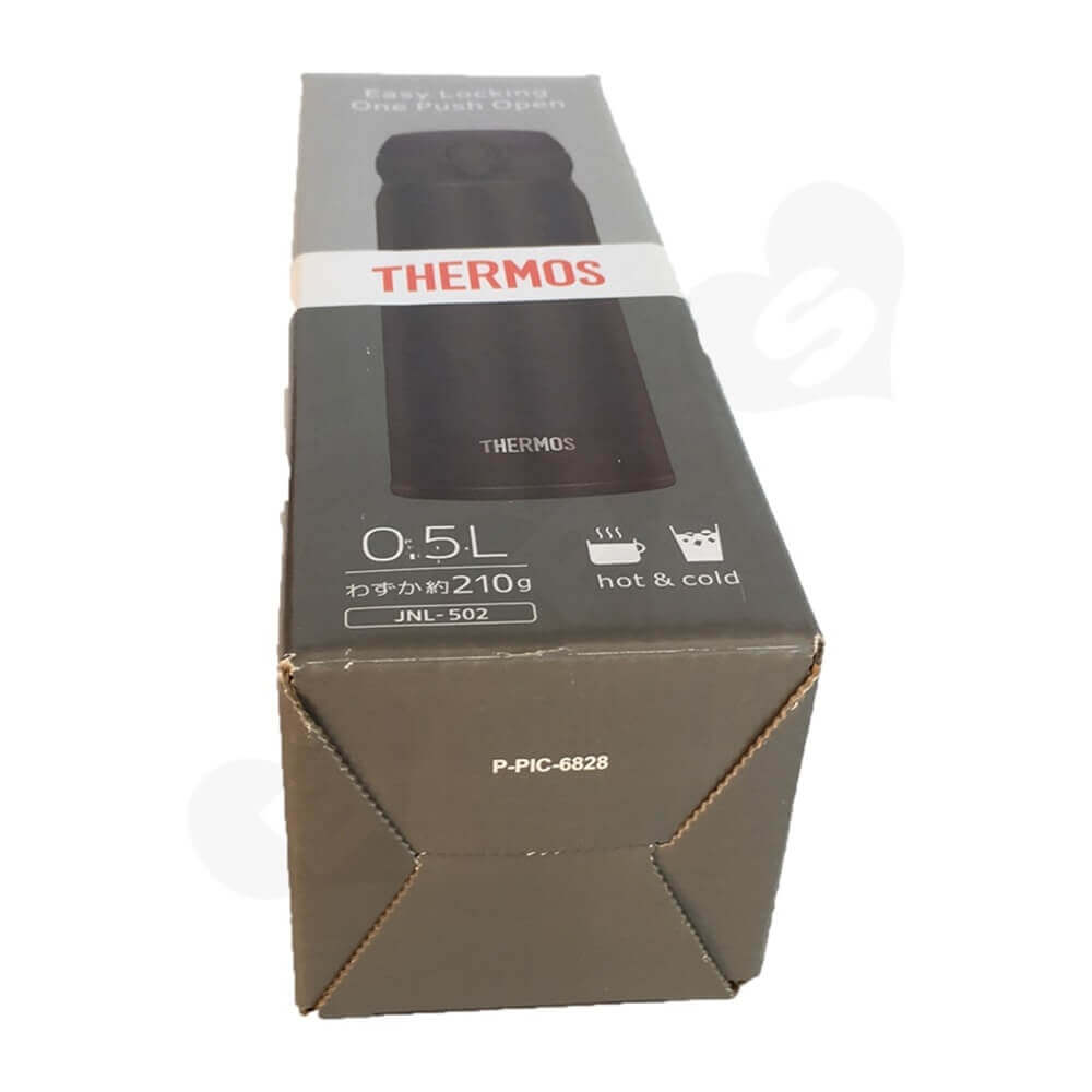 Thermos Cup Packaging Box Side View Five