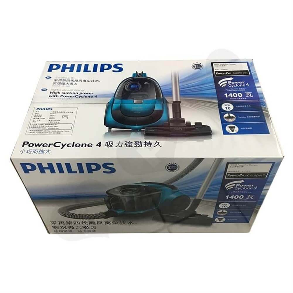 Vacuum Cleaner Packaging Box 1
