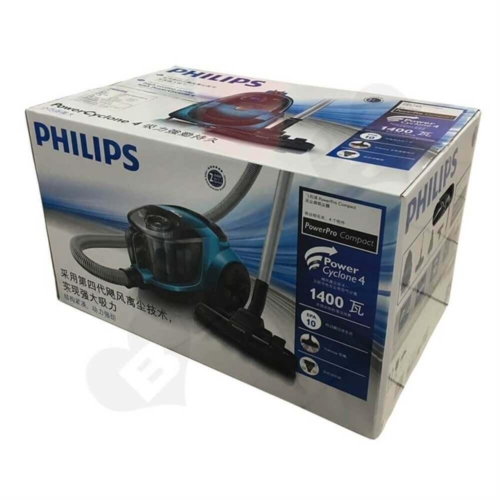 Vacuum Cleaner Packaging Box