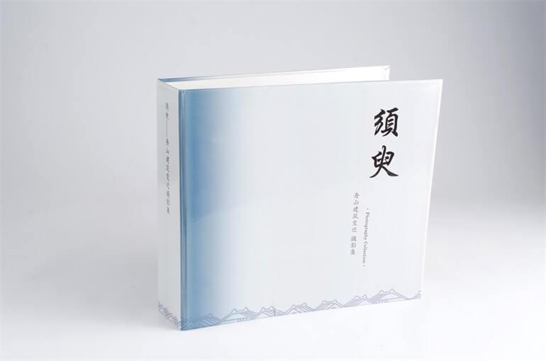 book printing companies