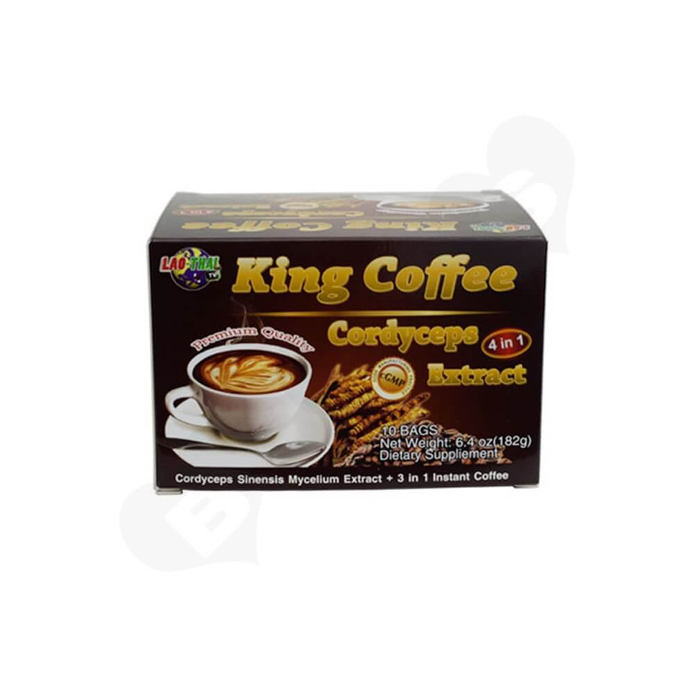 Custom Folding Box For Instant Coffee Powder Side View One