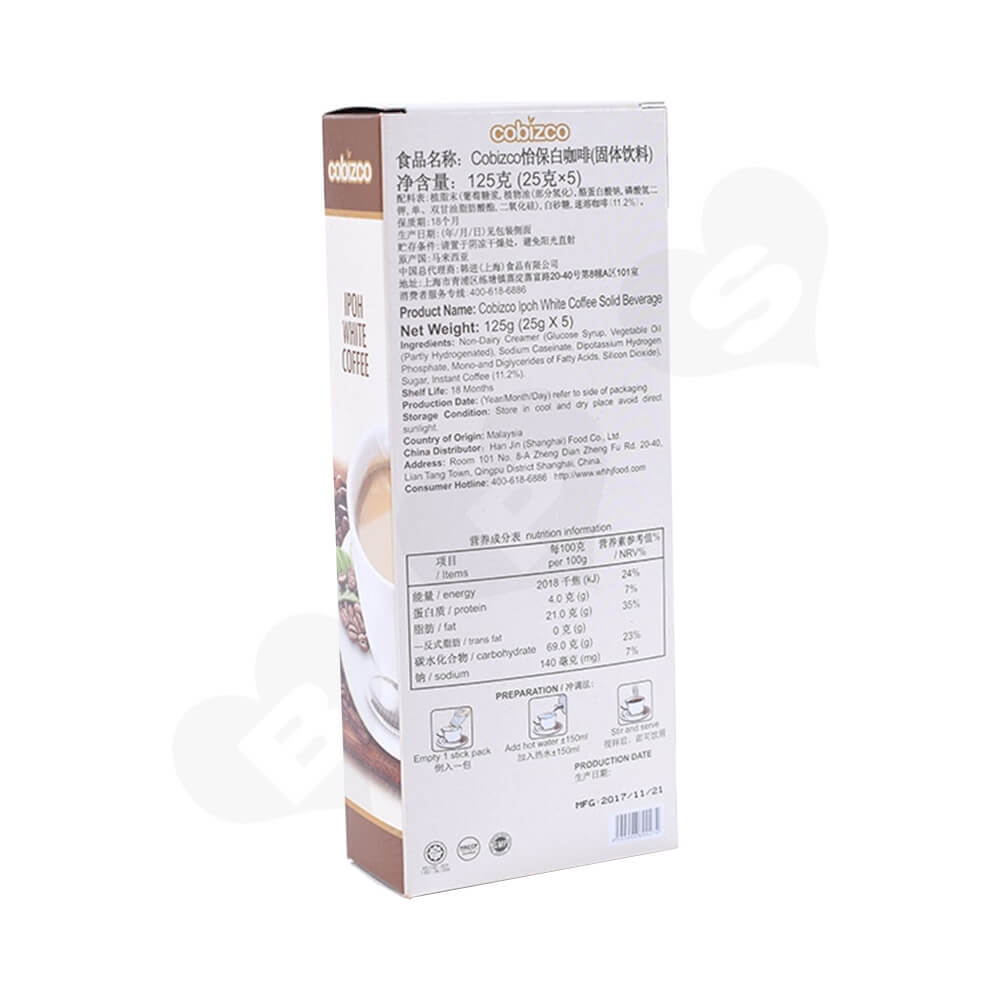 Custom Paper Carton For White Coffee Powder Side View Two