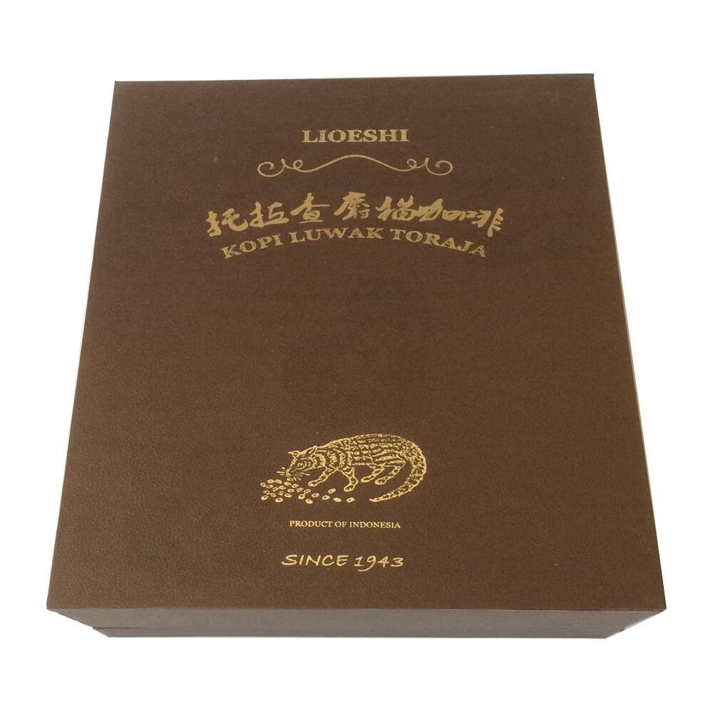 Luxury Hinged Lid Gift Box For Luwak Coffee Powder Side View One