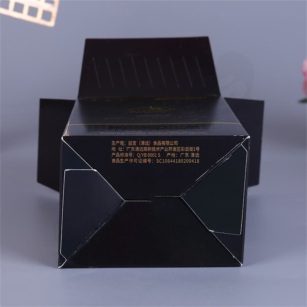 Matte Printing Luwak Powder Packaging Box Side View Three