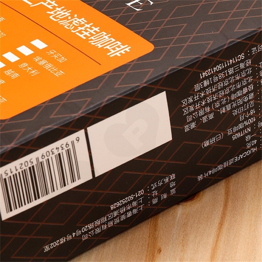 Personalized Folding Carton For Coffee Powder Side View Four
