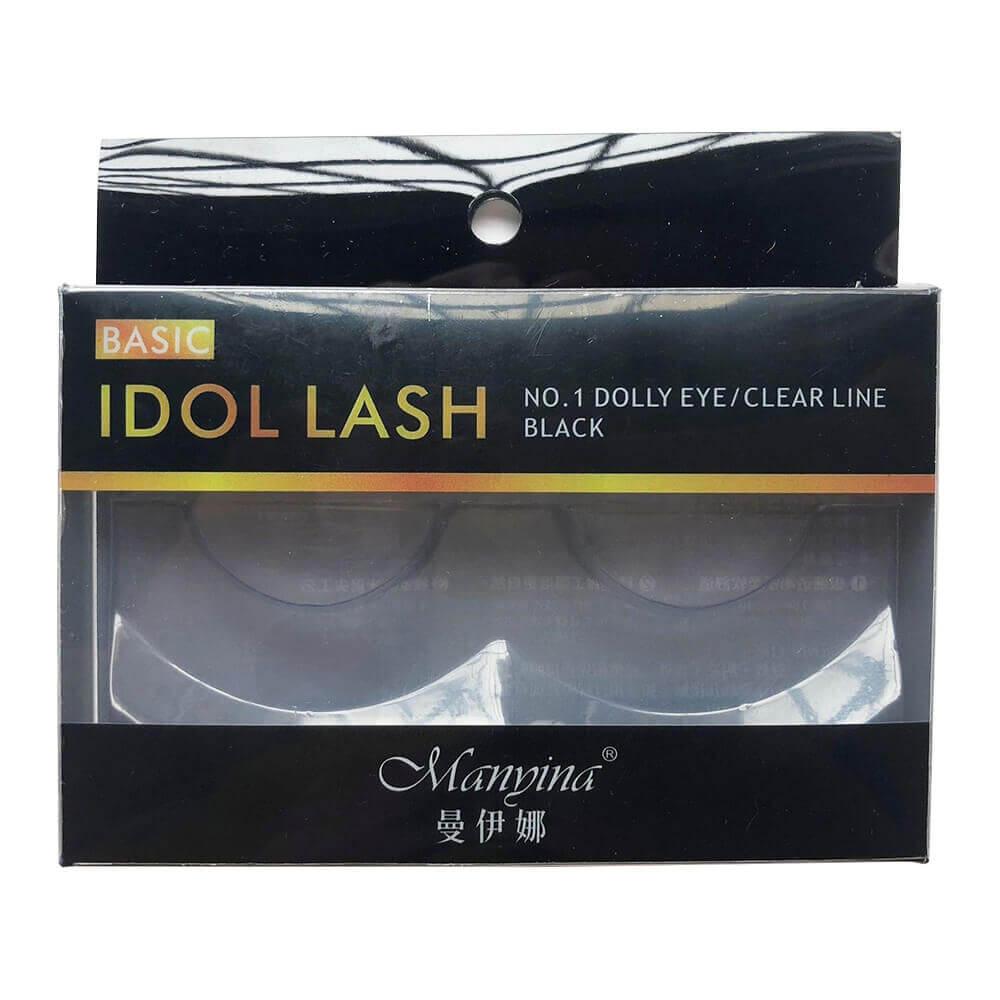 Custom Folding Box For Eyelash Side View One