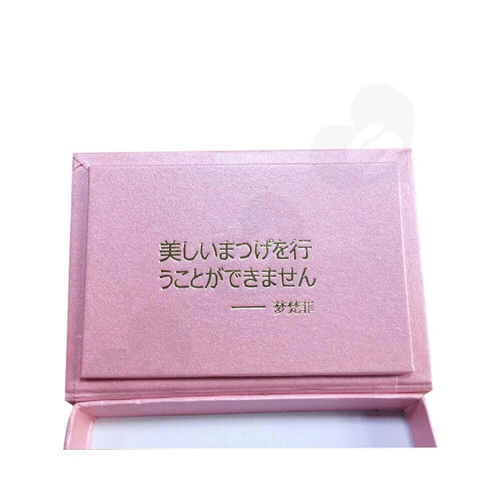 Hinged Lid Gift Box For Eyelashes Side View Three