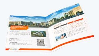 paper printed manual