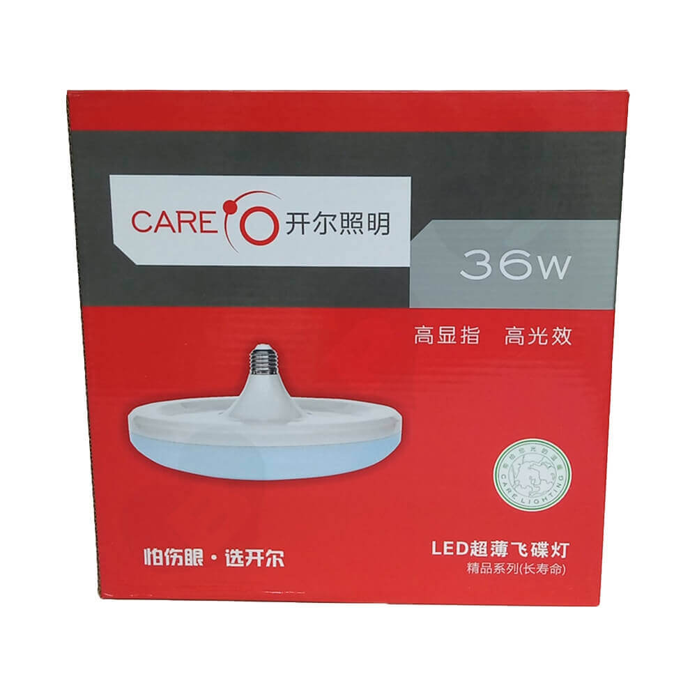 Corrugated Carton For Flying Saucer Light Side View Three