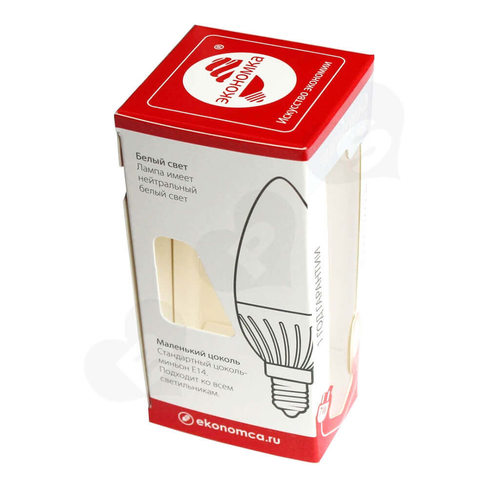 Die Cut Box For LED Bulb Side View One