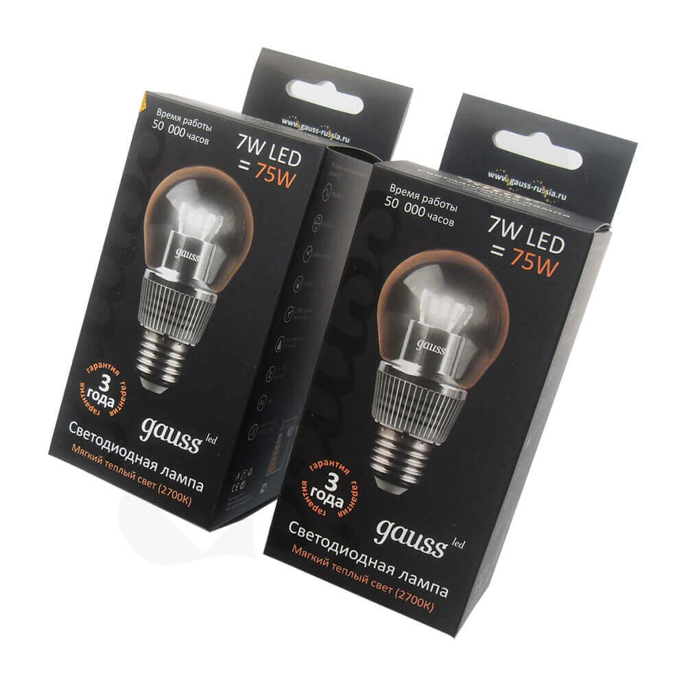 High Quality Folding Box With Hang Tab For LED Bulb Side View Two