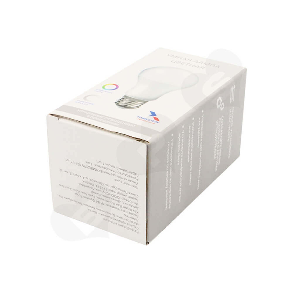 Smart LED Light Packaging Box Side View Four
