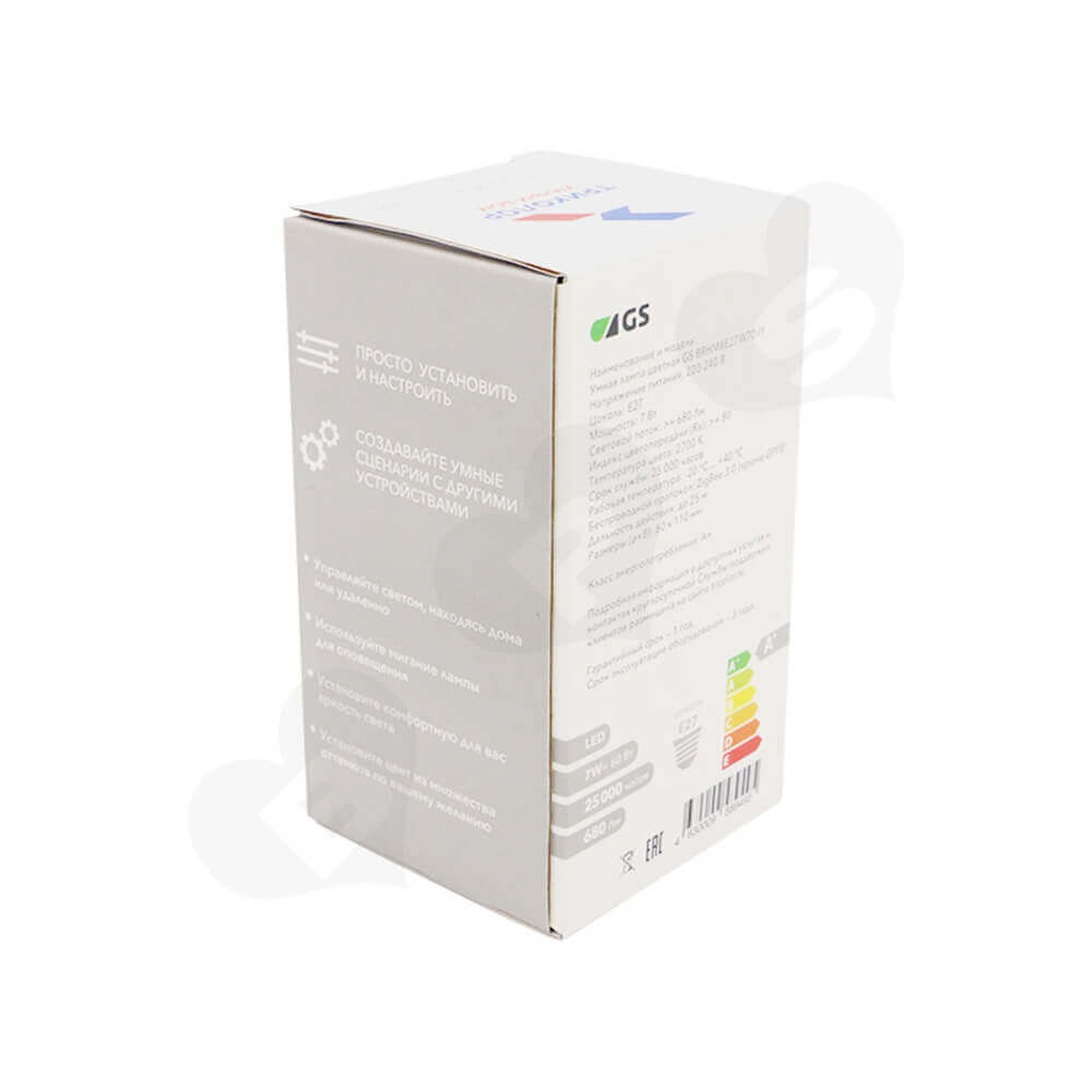 Smart LED Light Packaging Box Side View One